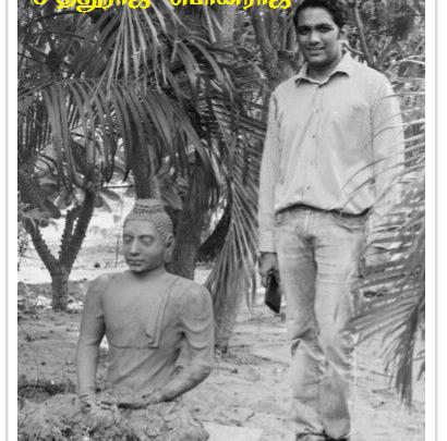 Sithuraj Ponraj