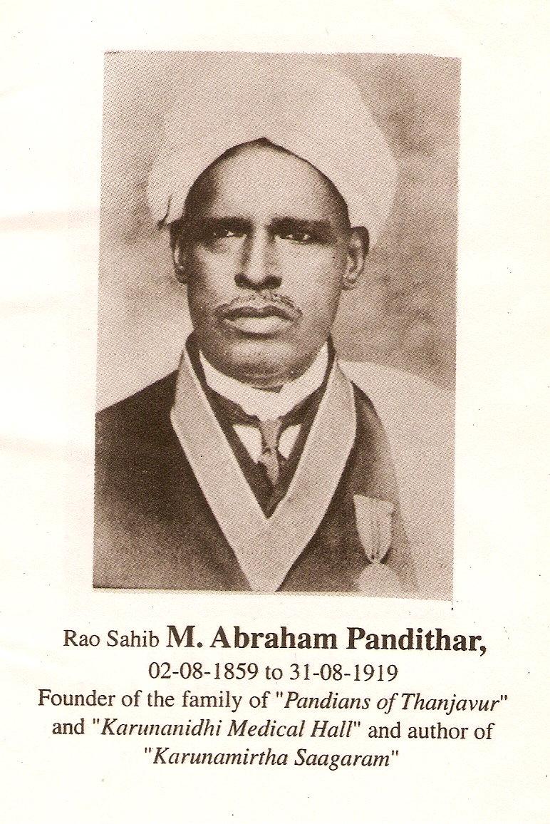 ஆபிரகாம் பண்டிதர்