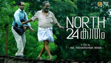 north 24 katham