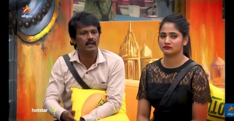 Big Boss 3 Tamil